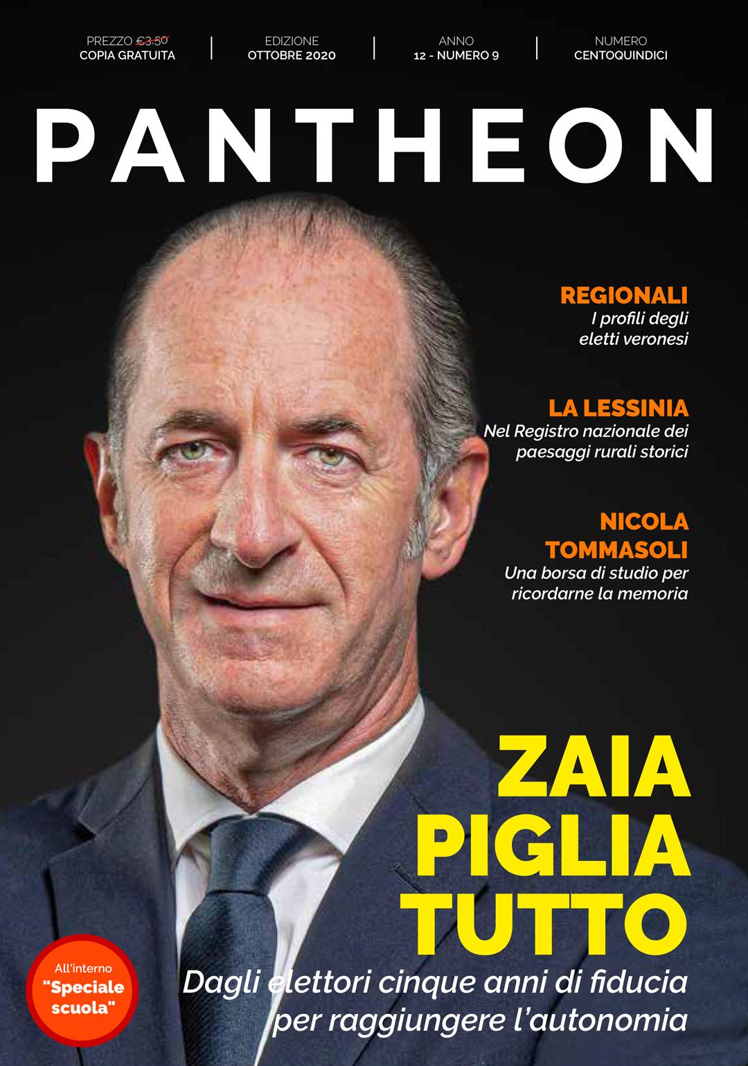 Pantheon 115